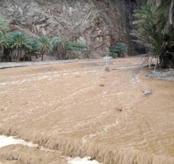 river of laman